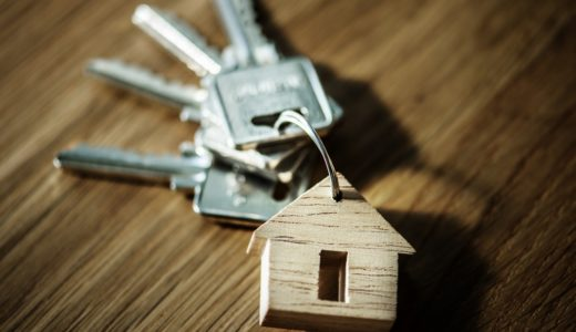 家を買うなら2020年の「今」が狙い目!家を買うのにかかるお金とメリットなどの特徴まとめ