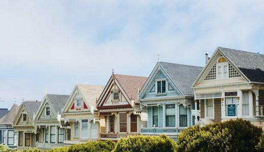 建売住宅とは?忘れてはいけない諸費用や見るべき7つのチェックポイント