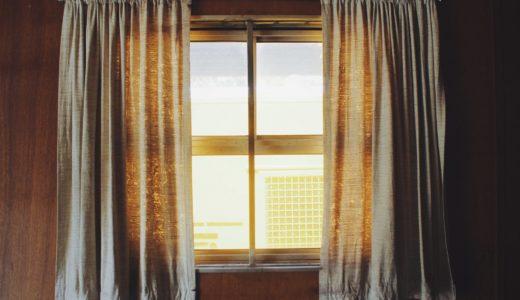 建売住宅のカーテンレール・照明はオプション?取付を業者に依頼or自分でやるメリット・デメリットも解説