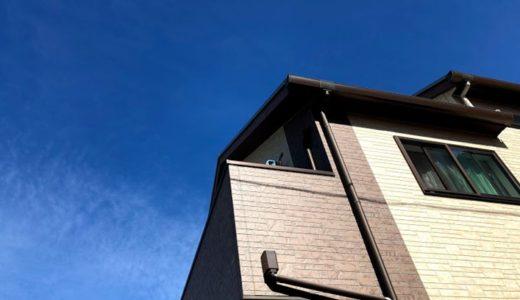 神奈川県のオシダリハウスで5,500万円で家を建てた注文住宅口コミ体験談