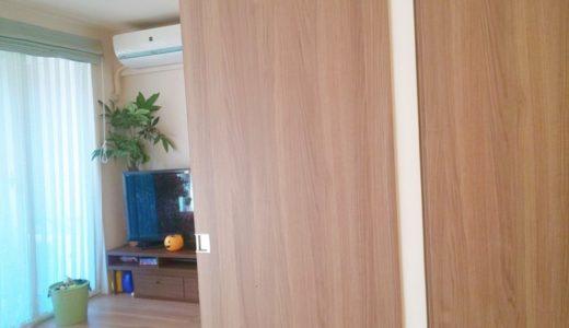 神奈川県の長谷工コーポレーションで3500万円の新築マンションを購入した口コミ体験談