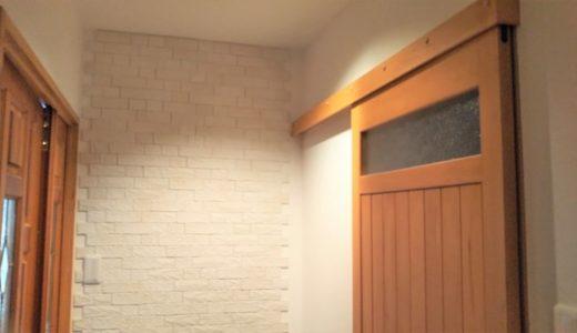 山口県のハウスドゥで500万円の経費をかけて中古マンションを購入した口コミ体験談