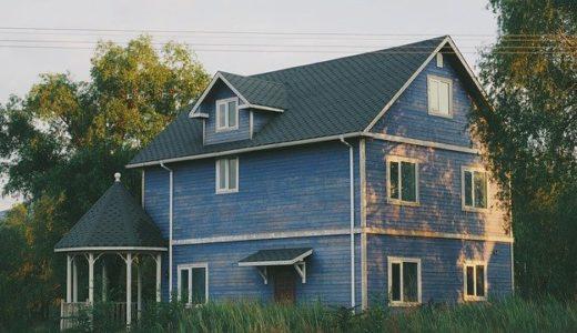 家づくり失敗談 19の例から学ぶ後悔しない家づくりの方法と対策