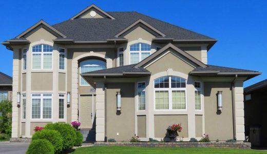 建売住宅or注文住宅のメリット・デメリットをプロ視点で徹底比較!~失敗・後悔しないための住宅選びマニュアル