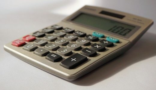 2,000万円の住宅ローンの返済総額は?400万でも借りられる?月々の返済額をシミュレーション!