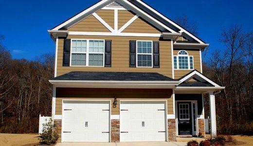 家を買う際に親から援助してもらう場合の3つの注意点!贈与税などの税金の申告方法も紹介