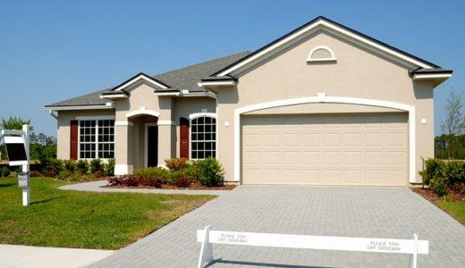 建売VS注文住宅はどっちがいい?選び方&メリット・デメリットをとことん比較!