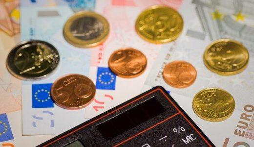 住信SBIネット銀行の住宅ローンの評判は?金利や審査基準、団信から借入額のシミュレーションまで完全網羅