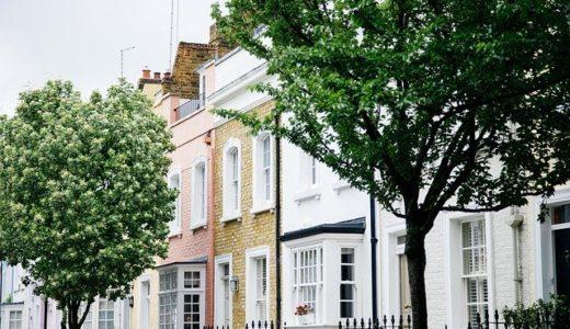 住宅ローンの借入額ってどう決めるの?借入額の平均や目安の計算方法教えます