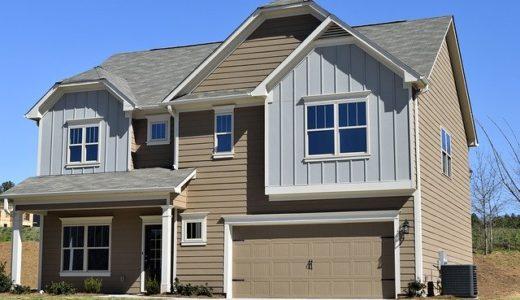 建売住宅購入時のチェックポイントを4つの切り口から徹底解説!