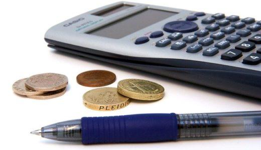 住宅ローンの毎月の返済額の平均や目安の計算方法、シミュレーションの活用方法も解説