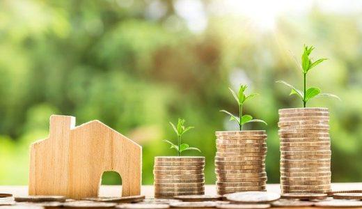 建売住宅の値引き交渉を成功させるための鉄則7ヶ条を解説!値引き幅や注意点も解説