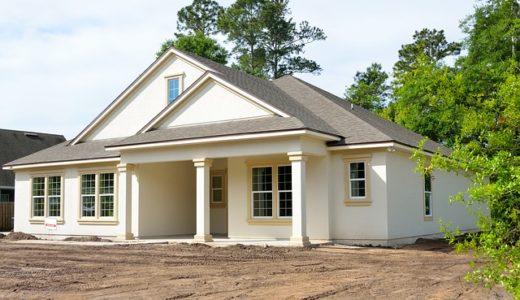 建売住宅の現地見学時に絶対チェックすべき9つのポイント&注意点を教えます