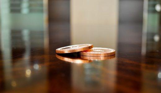 固定金利の住宅ローンのメリット・デメリットは?変動金利とどっちがいい?