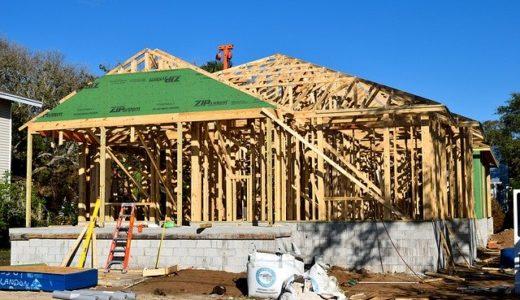 よく聞く木造住宅のデメリットは本当?知らないと損する木造住宅のメリット・デメリット