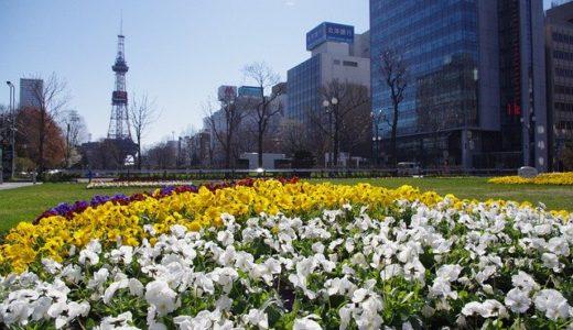 札幌で人気のおすすめ高級賃貸・タワーマンション30選〜現役宅建士監修!【2021年版】