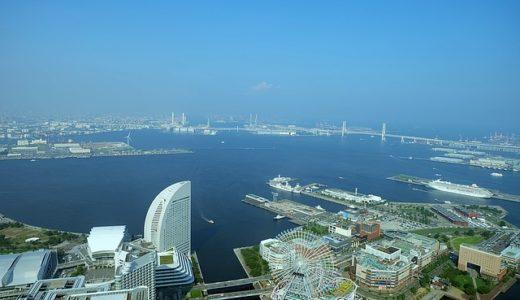 横浜で人気のおすすめ高級賃貸・タワーマンション30選〜現役宅建士監修!【2021年版】