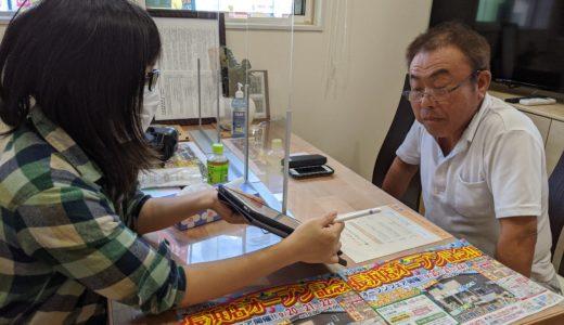 【インタビュー特集】滋賀県で住宅の施工・販売を行っている「住まいる設計工房」様に取材させていただきました!