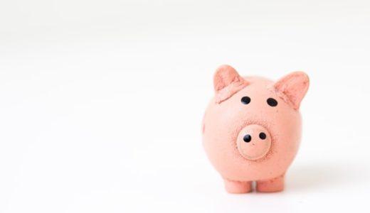 家を買う時の年収ごとの相場は?年収の何倍の住宅ローンが妥当?