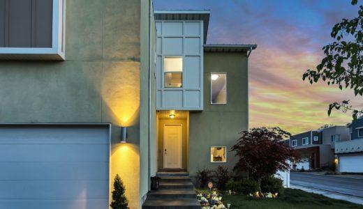 ウィッシュホームの評判・口コミは良い?悪い?坪単価や平屋の特徴、耐震性・耐火性まで完全網羅!