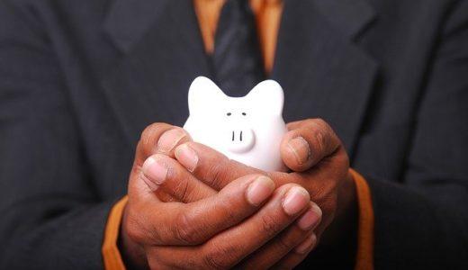 【高すぎる!?】不動産売却にかかる税金とは?5つの税金対策と確定申告の流れも徹底解説