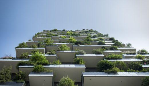 西東京市のおすすめマンション買取業者を一挙公開!相場や査定方法、買取業者の選び方なども解説【2021年最新】