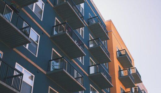 調布市のおすすめマンション買取業者を一挙公開!相場や査定方法、買取業者の選び方なども解説【2021年最新】