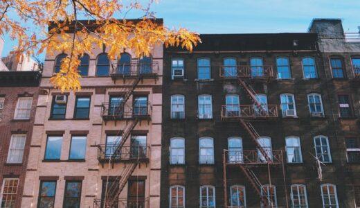 府中市のおすすめマンション買取業者を一挙公開!相場や査定方法、買取業者の選び方なども解説【2021年最新】