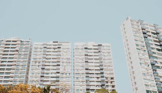 川崎市のおすすめマンション買取業者を一挙公開!相場や査定方法、買取業者の選び方なども解説【2021年最新】