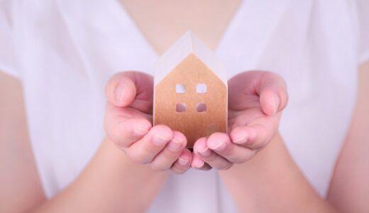 【高すぎ!?】空き家売却にかかる税金や費用とは!早く売る3つのコツや注意点、メリット・デメリットも!