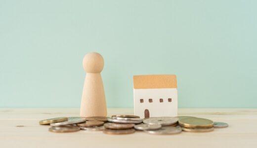 戸建を処分するには売却がおすすめ?早く売却する方法や活用術、3つの注意事項も解説!