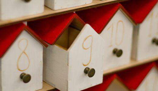 佐賀県でおすすめの住宅展示場ランキング5選!メリット&デメリットを把握して家を建てるヒントに!